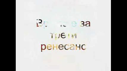 Базар на българската книга