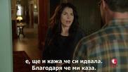 Witches of East End s01e07 (bg subs) - Вещиците от Ийст Енд сезон 1 епизод 7