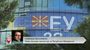 Заплаха ли е национализмът за евроатлантическата перспектива на Балканите?