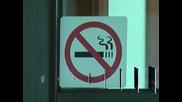 Граждани организират митинг срещу отмяната на забраната за пушене