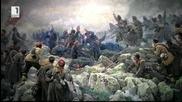 Памет.bg - Забравените командири, еп.9