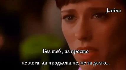 Превод - Joe Lynn Turner - Let Me Love You Again