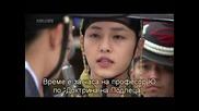 Бг Превод - Sungkyunkwan Scandal - Епизод 17 - 1/4