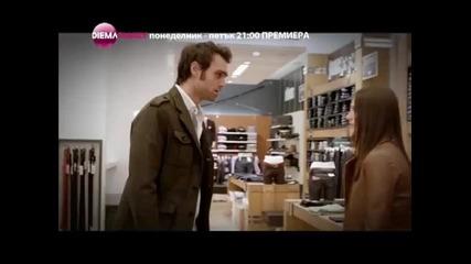 Момичето, което обичах - Реклама
