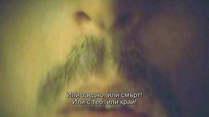 Превод! Ново 2013! Никос Коуркулис - Или Заедно, Или Смърт ( Fan Video)