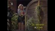 Snezana Babic Sneki - Nikad ne reci nikad - Prevod