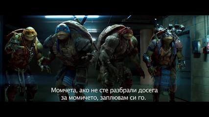 """КОСТЕНУРКИТЕ НИНДЖА- Български ТВ спот """"3D събитие"""""""