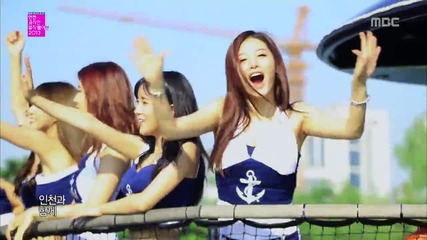 Rainbow - Sunshine of Incheon @ Mbc Incheon Korean Music Wave 2013 ( 19.09. 2013 ) H D