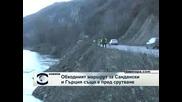 Обходният маршрут за Гърция също е пред пропадане (видео)