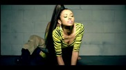 Бг превод Kat Graham - Put Your Graffiti On Me ( Official Music Video )
