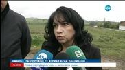 Запали се газопровод край село Недан