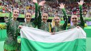Златните момичета на България