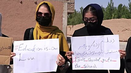 Afghanistan: Activists demand education rights for women in Herat