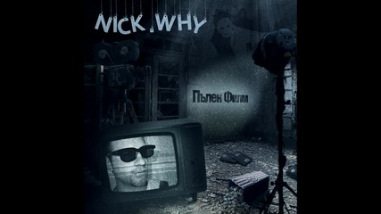 Nick Why feat. Joker Flow - Таласъм