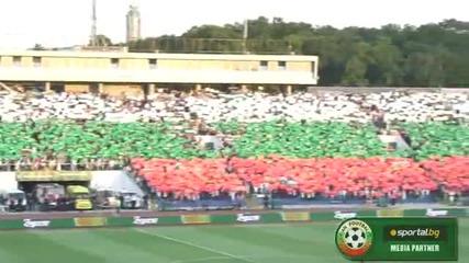 Българино Гледай ! 40 000 пеят химна на мача срещу Ейре