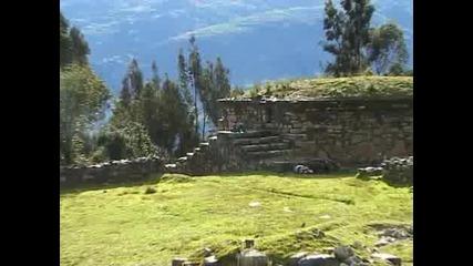 Мистичното Перу