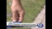 Издирват мъж,  който боде деца със спринцовка! Деца Внимавайте