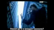 Rolling Stones - Anybody Seen My Baby Превод