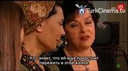 Модели от рози Cemberimde Gul Oya еп.60 Турция Руски суб.с Туба Буюкюстюн