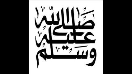 Arabic Sounds0001.wmv