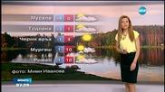Прогноза за времето (12.04.2016 - сутрешна)