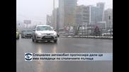 Специален автомобил прогнозира дали ще има поледици по столичните пътища