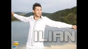 :iliqn:typalka Mix;