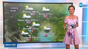 Прогноза за времето (16.08.2019 - централна емисия)