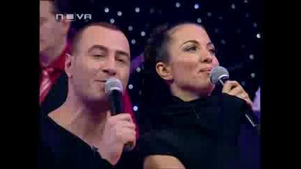Raina & Stefan Mitrov - Shte ti govorq za lubov