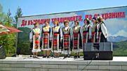 Фолклорна група на Чипровци - Бони банте свире
