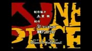 One Piece All Openings