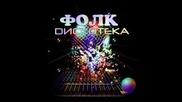 Gold Ballads Chalga mix compilacia (dj Koko)