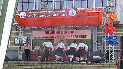 Фолклорен фестивал '' От Дунав до Балкана '' (Сезон XII - 2019 г.) 092