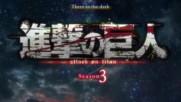 [ Bg Sub ] Attack on Titan / Shingeki no Kyojin | Season 3 Episode 9 ( S3 09 )