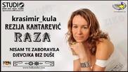 Rezija Kantarevic - Nisam Te Zaboravila