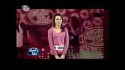 Микс От Айдълите На Преслава - Ти ( * Music Idol 3 * )