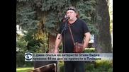 С джем сешън на китариста Огнян Видев  премина 44-ия ден на протести в Пловдив