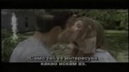 Лятна свалка (2001) - трейлър (бг субтитри)