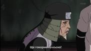 [с караоке] Naruto Shippuuden - 366 bg subs (720p)