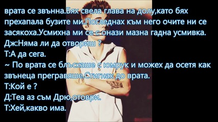 Don't trust a cute boy with a dirty mind - Епизод 7