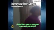 Ужас! Истерична преподавателка обижда студенти във Вту