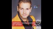 Здравко Мандаджиев - Недина мъка