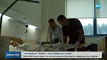 """Владо Карамазов лекува гнева с улични боеве в """"Откраднат живот: Анатомия на гнева"""""""