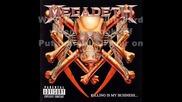Megadeth - Mechanix Превод