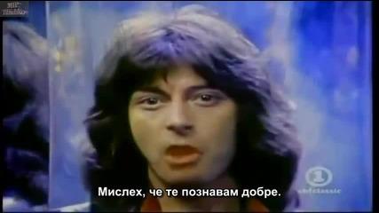 Rainbow Stone Cold (превод)