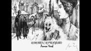 Дамата С Кученцето ( Радиотеатър по А.чехов )