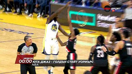 NBA: Юта Джаз - Голдън Стейт Уориърс на 24 януари, неделя от 00.00 ч. по DIEMA SPORT