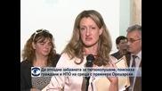 Да отпадне забраната за тютнопушене, поискаха граждани и НПО на среща с премиера Пламен Орешарски