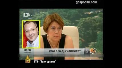 Метафорите на Татяна Дончева