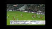 Ливърпул продължава за Купата на Лигата след 2:1 над УБА